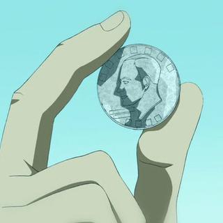 La moneda, normal de ambos lados