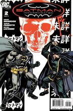 Batman Inc-2 Cover-2