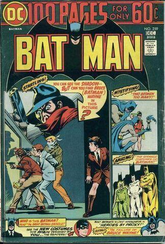 File:Batman259.jpg