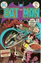 Batman265