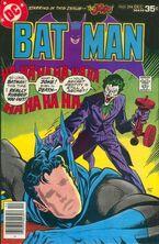 Batman294