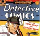 Detective Comics Issue 77