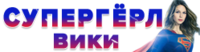 SGW-wordmark
