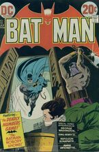 Batman250