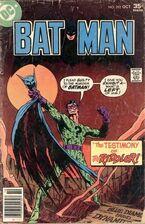 Batman292