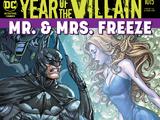 Detective Comics Vol.1 1015