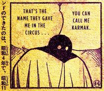 Prof Gorilla Bat-Manga