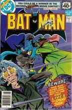 Batman307