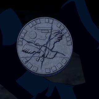 La moneda marcada de Dos caras