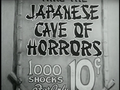Cave of Horrors.png