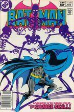 Batman360