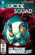 Suicide Squad Vol 4-12 Cover-1