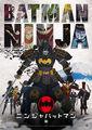 Batman-Ninja-Poster.jpg