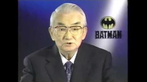 日曜洋画劇場 バットマン