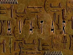 Avatar Title Card