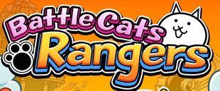 Battle Cats Rangers Wiki Fandom Powered By Wikia