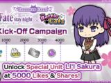 Fate/Stay Night: Heaven's Feel Collaboration Event