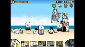 The Battle Cats - Ogre Island