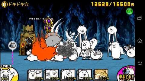 ドキドキ穴 (Pounding Hole) - played by Game Movie