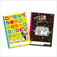 Tcp squaresnotebook