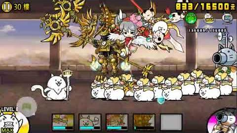 Battle Cats - Floor 30 with Cat CPU
