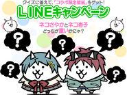 Madoka magica Line campaign