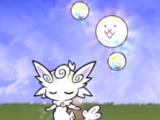 Lumina (Legend Rare Cat)