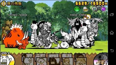 Battle Cats Silk Road