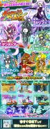 Full image galaxy gals jp