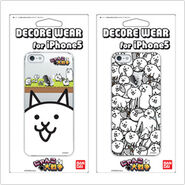 Bandai iphone5case