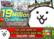 19 million DL en