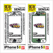 Bandai iphone5bubblecut