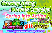 Growing strong booster campaign en