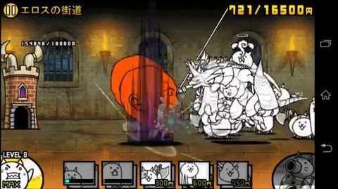 エロスの街道 (Road of Eros) - played by Game Movie