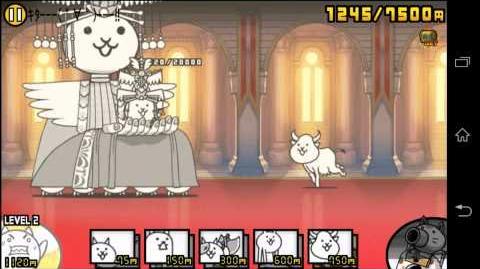 キタ---(゚∀゚)---!! - played by GAME Movie.net