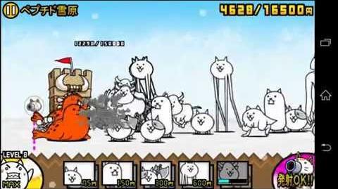 ペプチド雪原 (Peptide Snowfield) - played by Game Movie