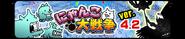 Bnr update4 2