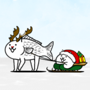 Reindeer fish cat