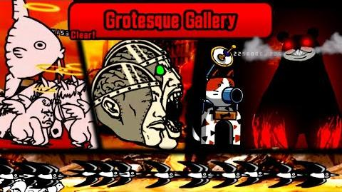 The Battle Cats - The Deadly Side of Grotesque Gallery!!