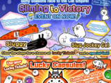Sliming to Victory (Celebration Event)