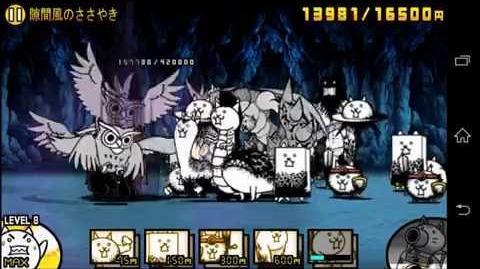 隙間風のささやき (Draft of Whisper) - played by Game Movie.net