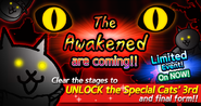 The awakened en