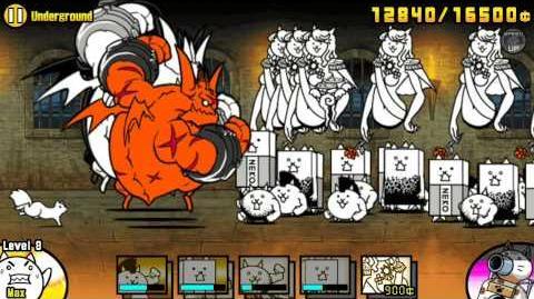 The Battle Cats - Underground