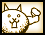 Crazed Macho Cat Menu Icon