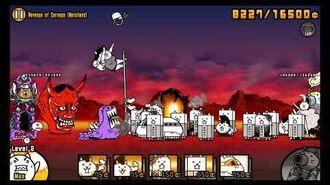 The Battle Cats - Revenge of Carnage (Merciless)