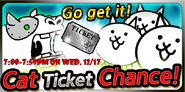 Cat ticket chance stage