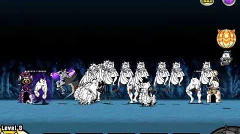 Battle Cats Muscle Party Deadly