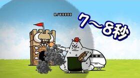 逆襲のカオル君 スイマー使用最速攻略&速攻まとめ Facing Danger - Fastest Way 【にゃんこ大戦争 The Battle Cats】