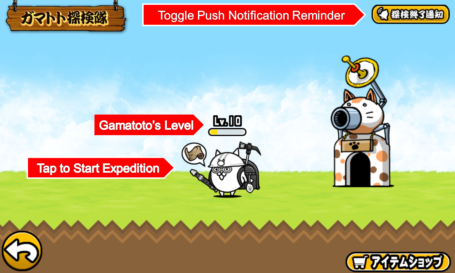 Gamatoto Expedition | Battle Cats Wiki | FANDOM powered by Wikia