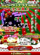 Christmas img03